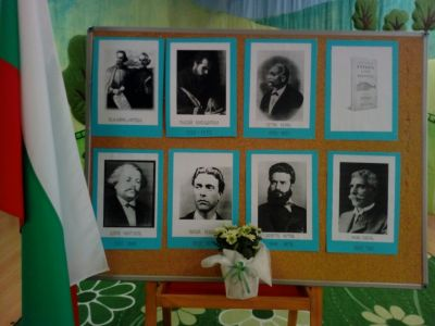 На 1 ноември четвърта група чества Деня на народните будители. - ДГ 195 Братя Мормареви - София